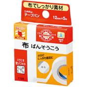 即納 ニチバン テープバン 新作 12mmX5mm 定価の67%OFF 正規品