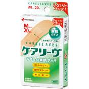 【200個セット】【1ケース分】 ケアリーヴ CL20M (20枚入)×200個セット 【正規品】(ケアリーブ)