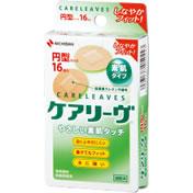 【30個セット】ケアリーヴ 円形サイズ 16枚入×30個セット 【正規品】 (ケアリーブ)