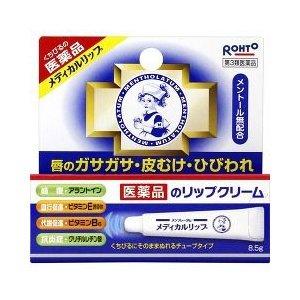 【第3類医薬品】【20個セット】 メンソレータム  メディカルリップnb  (8.5g)×20個セット 【正規品】