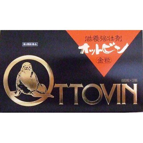 【第2類医薬品】    金粒オットビン 66粒×3瓶入  【正規品】