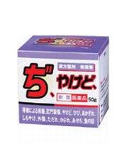 【第2類医薬品】【20個セット】【1ケース分】 紫雲膏 ボトル 50g×20個セット 1ケース分 【正規品】  【 s 】
