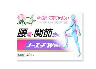 【第(2)類医薬品】【20個セット】 ノーエチW 顆粒 40包×20個セット 【正規品】