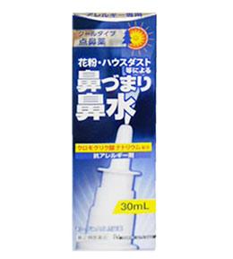 【第2類医薬品】【20個セット】 モーテンAG点鼻薬 30ml×20個セット 【正規品】