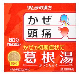 【第2類医薬品】【20個セット】 葛根湯 ツムラ漢方 【正規品】 エキス顆粒A 16包×20個セット