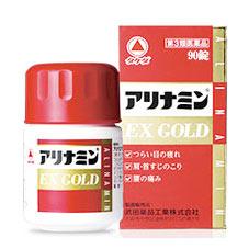 【第3類医薬品】【20個セット】 アリナミンEX ゴールド 90錠×20個セット 【正規品】
