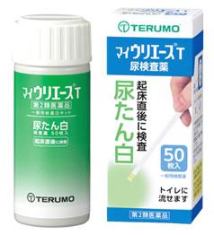 【第2類医薬品】【20個セット】 テルモ マイウリエースT  50枚入×20個セット 【正規品】