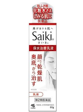【第2類医薬品】【20個セット】 Saiki(サイキ)n乳液 80g×20個セット 【正規品】