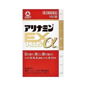 【第3類医薬品】【20個セット】 アリナミンEXプラスアルファ 180錠×20個セット 【正規品】
