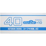 【第2類医薬品】【20個セット】 コトブキ浣腸40 (40g×2個入り×10)×20個セット 【正規品】