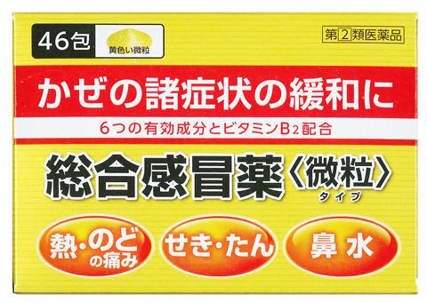 【10個セット】【第(2)類医薬品】パストンゴールドA微粒  46包×10個セット 【正規品】