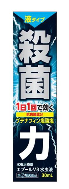 【10個セット】【送料・代引き手数料無料】 【第(2)類医薬品】 エプール V8 水虫液 30ml×10個セット 【正規品】