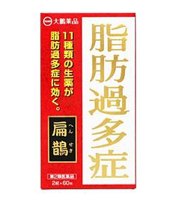 【第2類医薬品】【10個セット】【送料・代引き手数料無料】 扁鵲(へんせき) 60包×10個セット 【正規品】