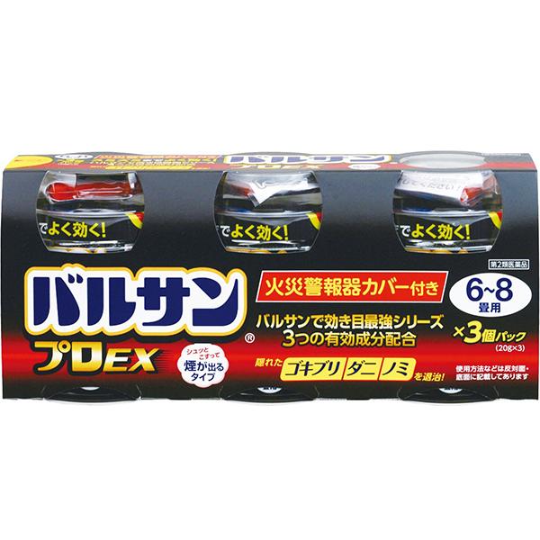【第2類医薬品】【3個セット】 バルサンプロEX 20g(6-8畳用)×3個セット×3個セット 【正規品】