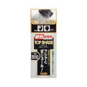 【5個セット】 トップシェード カバーヘアー やや明るめの自然な黒色 35g×5個セット 【正規品】
