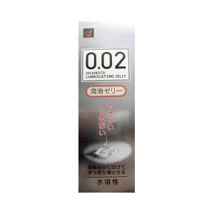 【20個セット】【送料・代引き手数料無料】 0.02EX 潤滑ゼリー 60g×20個セット 【正規品】