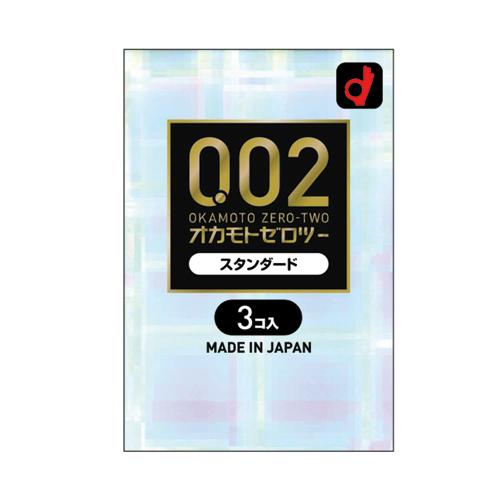 【288個セット】【送料無料】 コンドーム/0.02EX 3コ入×288個セット  1ケース分 【正規品】