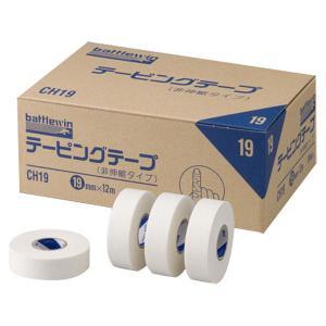 【3個セット】 ニチバン バトルウィンテーピングテープ(非伸縮タイプ) 1.9cm×12m CH19 1箱(24巻入)×3個セット 【正規品】