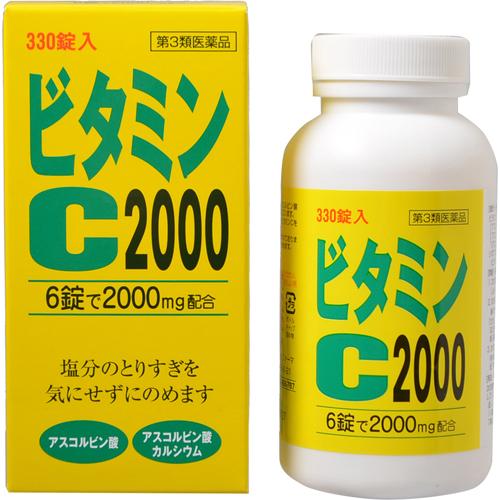 20個セット! 【第3類医薬品】【20個セット】 ファイミンC2000 330錠×20個セット 【正規品】