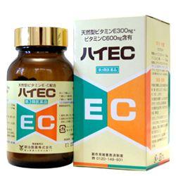【第3類医薬品】【20個セット】 ハイEC×20個セット 【正規品】