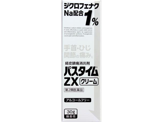 【第2類医薬品】【10個セット】 パスタイムZXクリーム 30g×10個セット 【正規品】