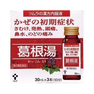 【第2類医薬品】【20個セット】 ツムラ漢方内服液 葛根湯 30mL*3本入×20個セット 【正規品】