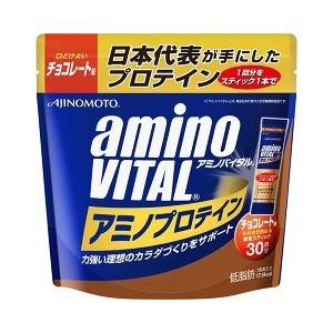 【3個セット】 アミノバイタル アミノプロテイン チョコレート味 4.3g*30本入×3個セット 【正規品】 ※軽減税率対応品
