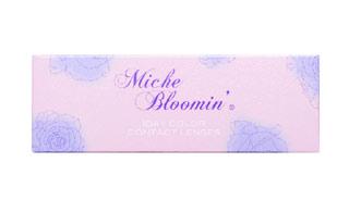 ミッシュブルーミン オリーブブラウン 10枚 -4.25 コンタクト 正規取扱店 カラーコンタクト 正規品 ブランド品 カラコン