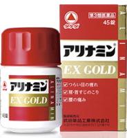 10個セット 第3類医薬品 結婚祝い アリナミンEX ゴールド 45錠×10個セット 正規品 価格交渉OK送料無料