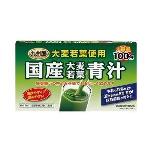 【10個セット】【送料・代引き手数料無料】国産大麦若葉青汁 3g×100包×10個セット【正規品】