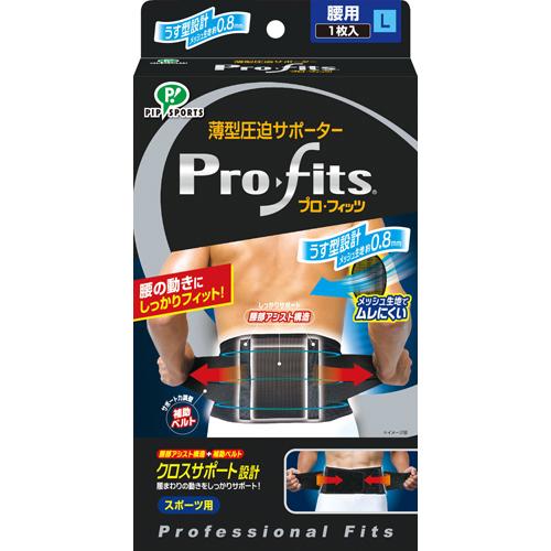 【5個セット】 プロフィッツ 薄型圧迫サポーター 腰用 Lサイズ 1枚入×5個セット 【正規品】 【k】【ご注文後発送までに1週間前後頂戴する場合がございます】