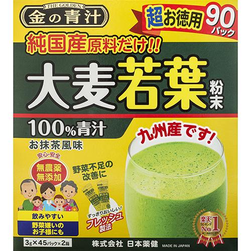 3個セット セール特別価格 日本薬健 金の青汁 純国産大麦若葉 ※軽減税率対応品 日本メーカー新品 正規品 90包×3個セット