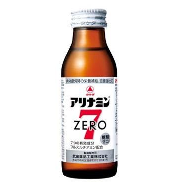 【5個セット】 武田薬品工業 アリナミンゼロ7 100mLx3本x10セット×5個セット 【正規品】【指定医薬部外品】