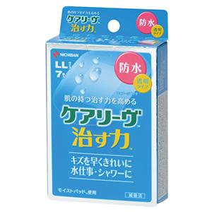 【30個セット】【送料無料】ケアリーヴ 治す力 防水タイプ LLサイズ(7枚入)×30個セット 【正規品】