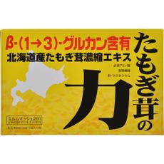 【3個セット】 【送料・代引き手数料無料】 たもぎ茸の力 80ml×30袋×3個セット 【正規品】 ※軽減税率対応品