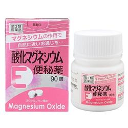 【第3類医薬品】【20個セット】 酸化マグネシウムE便秘薬 90錠×20個セット 【正規品】