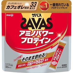 【3個セット】 ザバス アミノパワープロテイン カフェオレ風味 4.2g*33本入り×3個セット 【正規品】 ※軽減税率対応品