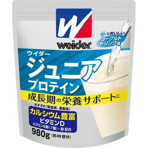 【3個セット】 ウイダー ジュニアプロテイン ヨーグルトドリンク味 980g×3個セット 【正規品】 ※軽減税率対応品