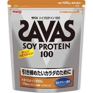 【3個セット】 ザバス ソイプロテイン 100 ミルクティー風味 50食分 1050g×3個セット 【正規品】 ※軽減税率対応品