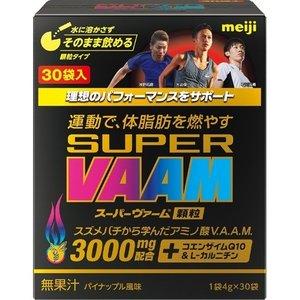 【3個セット】 【送料無料】 スーパーヴァーム顆粒 パイナップル味 4g*30袋×3個セット 【正規品】 ※軽減税率対応品