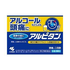 【第2類医薬品】【20個セット】 アルピタン 6包×20個セット 【正規品】