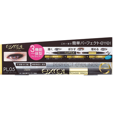 Excel perfect eyeliner N PL05 dark brown