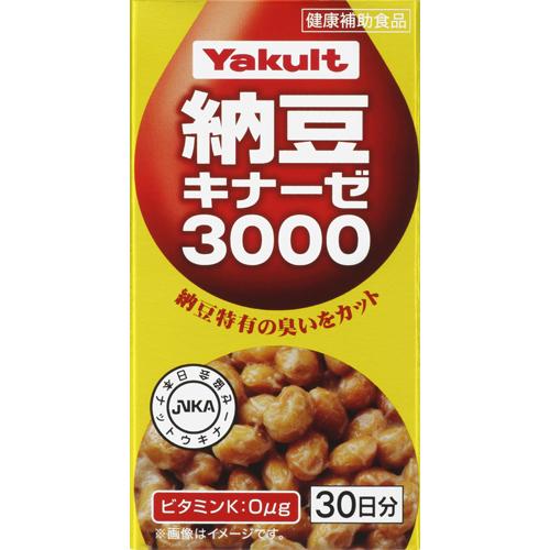 【5個セット】 ヤクルト 納豆キナーゼ3000 180粒×5個セット 【正規品】 ※軽減税率対応品