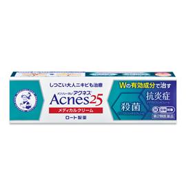 【第2類医薬品】【20個セット】 メンソレータム アクネス25 メディカルクリームc 16g×20個セット 【正規品】