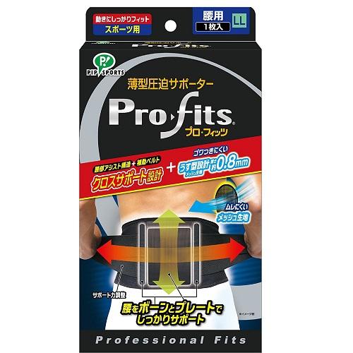 5個セット ピップ 薄型圧迫サポーター プロ 買い物 フィッツ 腰用 正規品 1枚入×5個セット 新作多数 ご注文後発送までに1週間前後頂戴する場合がございます k LL