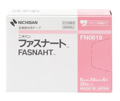 【5個セット】 ニチバン 皮膚接合用テープ ファスナート 6mm×19mm 180本入 FN0619×5個セット 【正規品】