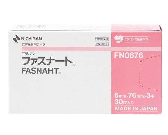 【5個セット】 ニチバン 皮膚接合用テープ ファスナート 6mm×76mm 90本入 FN0676×5個セット 【正規品】
