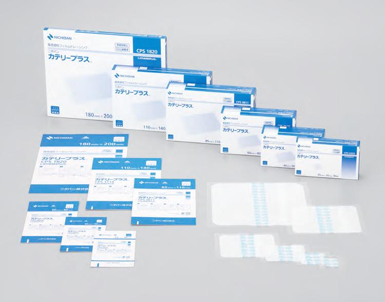 【5個セット】 【送料無料】ニチバン カテリープラス 180×200mm CPS1820 1箱(12枚入)×5個セット 【正規品】