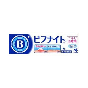 【第3類医薬品】【20個セット】 ビフナイトs ニキビ治療薬 18g×20個セット 【正規品】