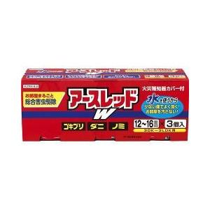 【第2類医薬品】【20個セット】 アースレッドW 12~16畳用 3コパック 1セット×20個セット 【正規品】